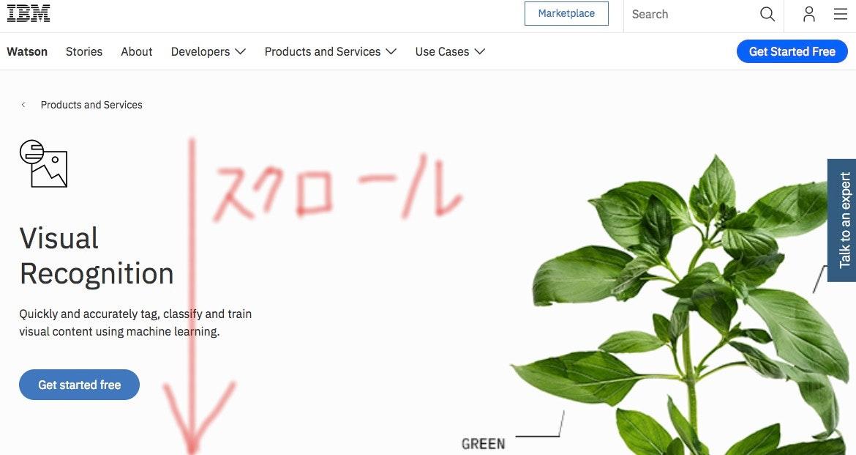 スクリーンショット 2018-06-05 7.56.14.jpg