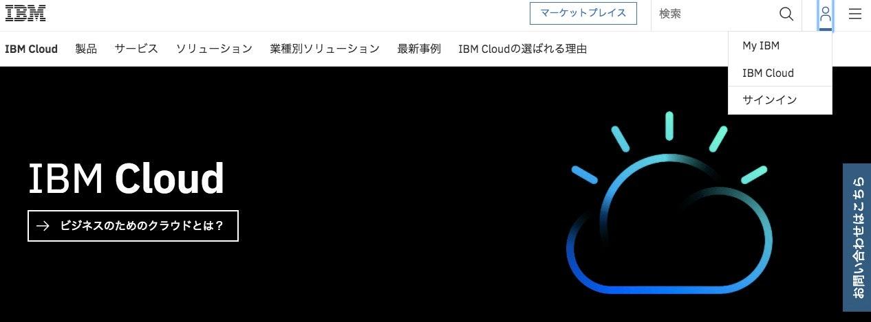 スクリーンショット 2018-06-22 15.57.05.jpg
