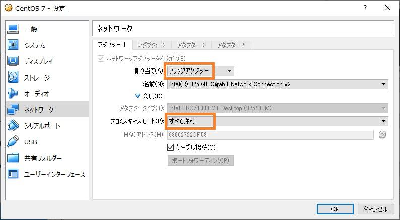 virtualbox_network.png