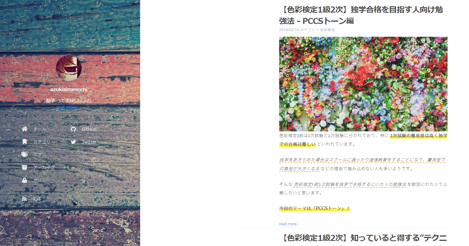 my-blog-1.png