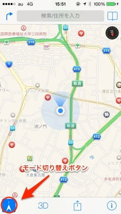 trackingmode.jpg