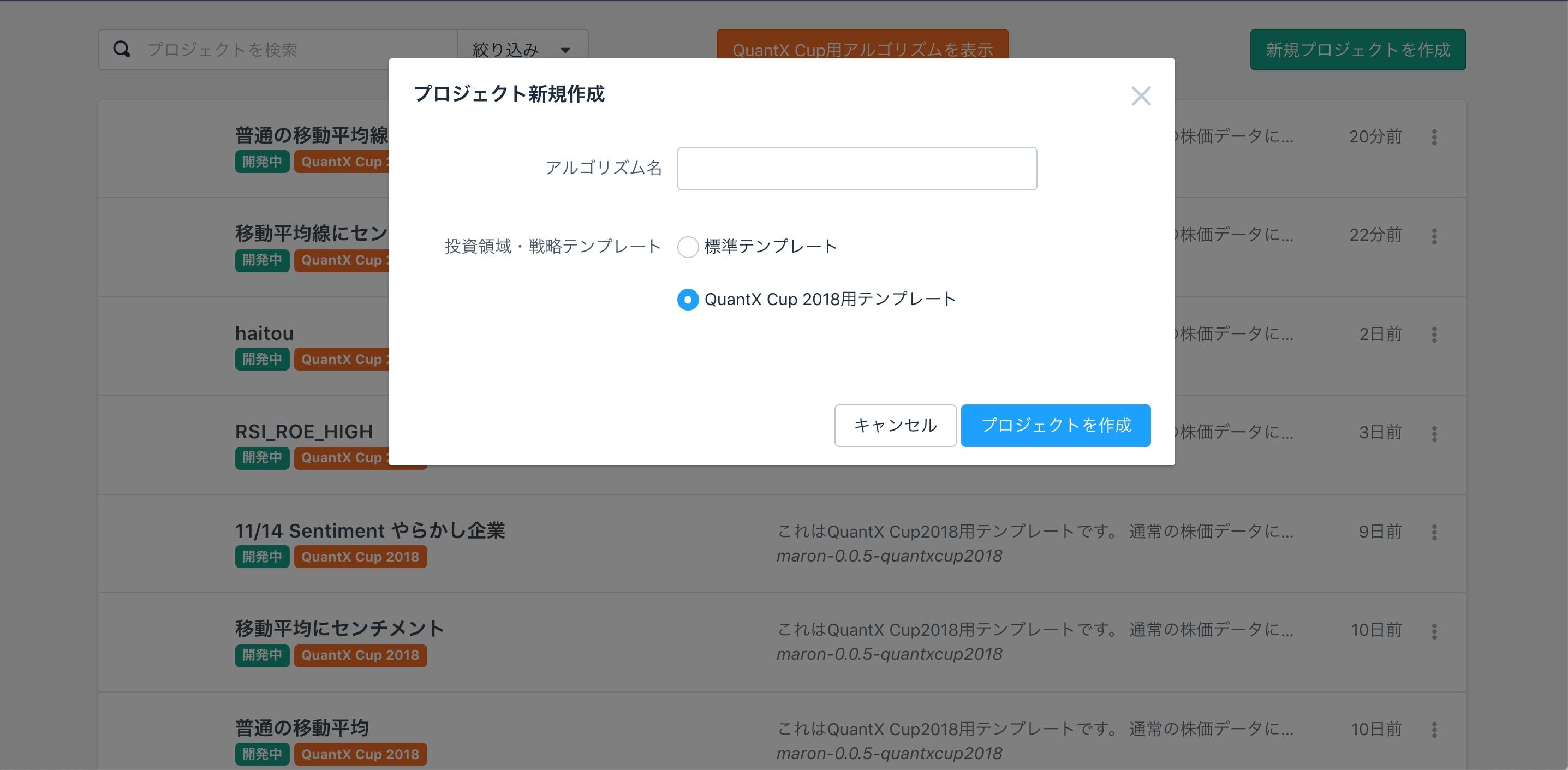 スクリーンショット 2018-11-24 4.58.49.png