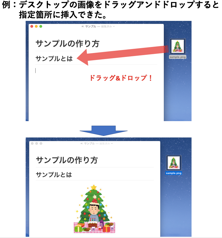 shinoda_typora_draganddrop.png