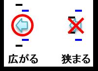 12_進行方向.png
