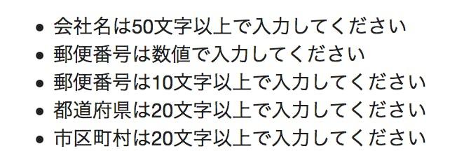 スクリーンショット 2016-05-02 15.28.49.png