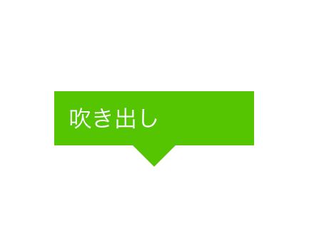 スクリーンショット 2018-12-03 1.12.58.png