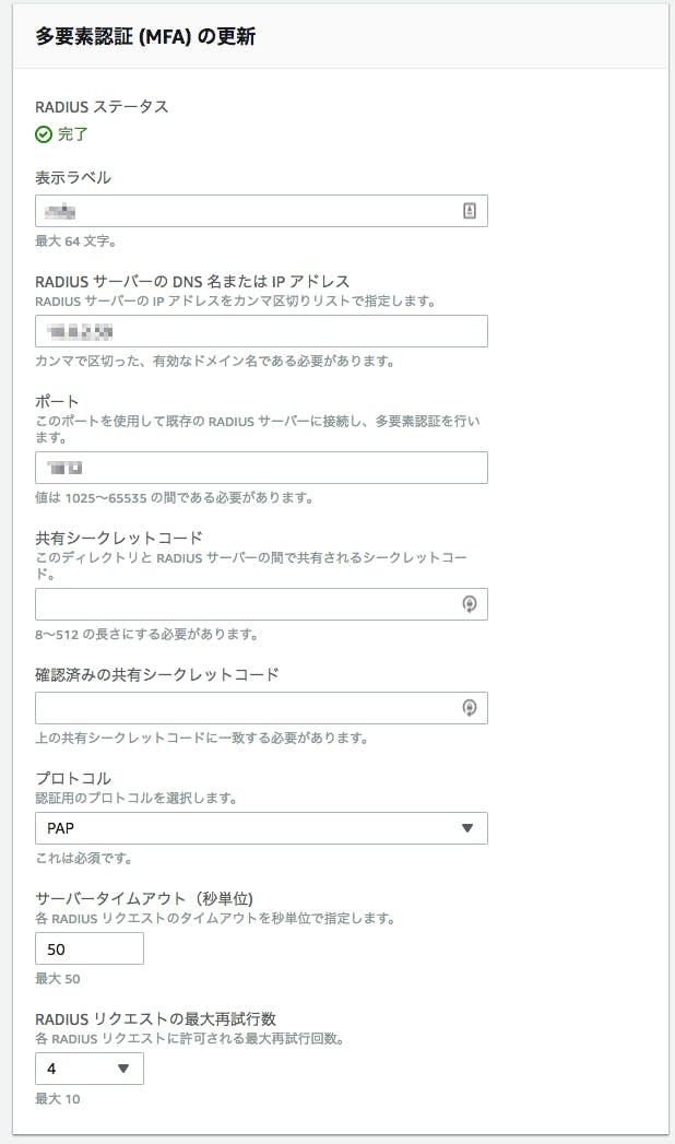 スクリーンショット 0031-01-10 10.16.44_1.png