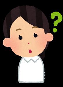 nurse3_1_question-33c57206a7ecc57de04554a46b2ecb9fbe4003fb4a56b46ec458984127c8afec.png