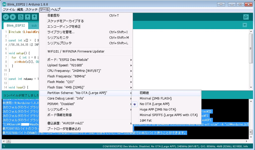 Esp32 Arduino Partition Table