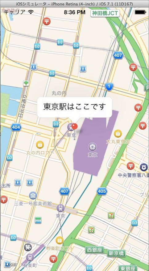 スクリーンショット 2014-06-10 20.36.25.png