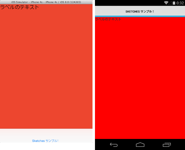 Sketches_iOS-Android.png
