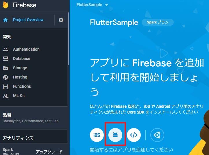 Flutter Firestore Listview