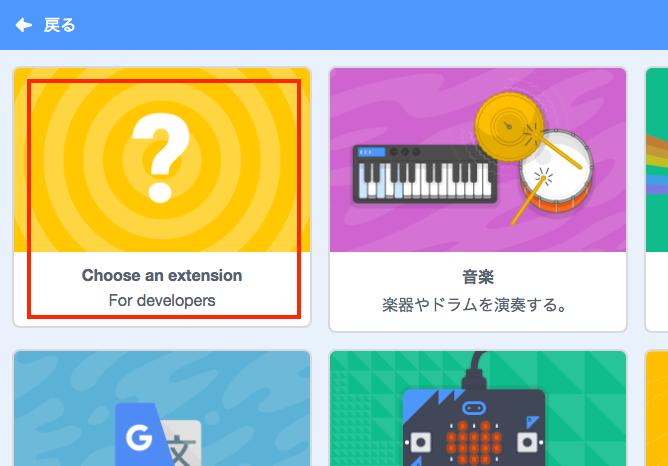 img_menu_extension.png