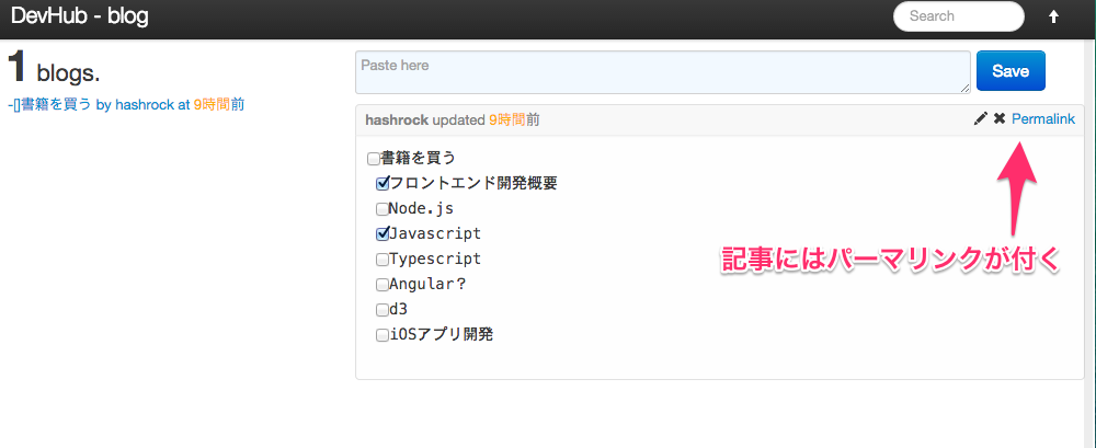 DevHub_と_Microsoft_Remote_Desktop.png