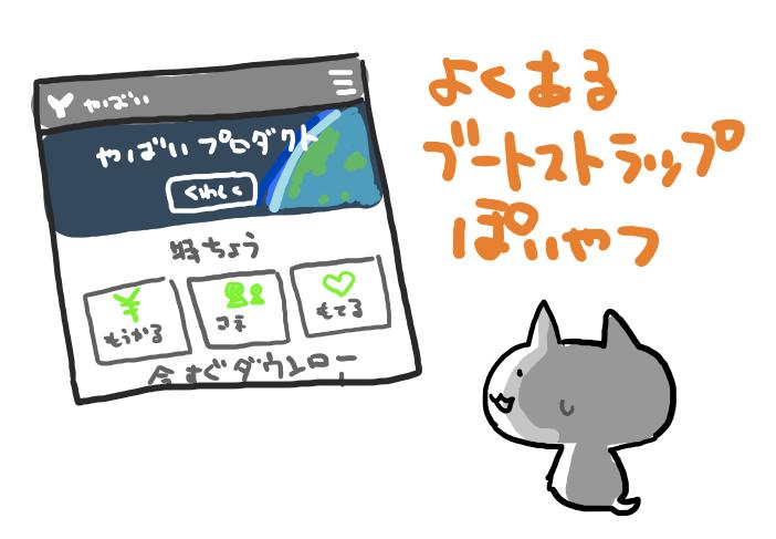 スクリーンショット 2015-11-06 0.22.23.png