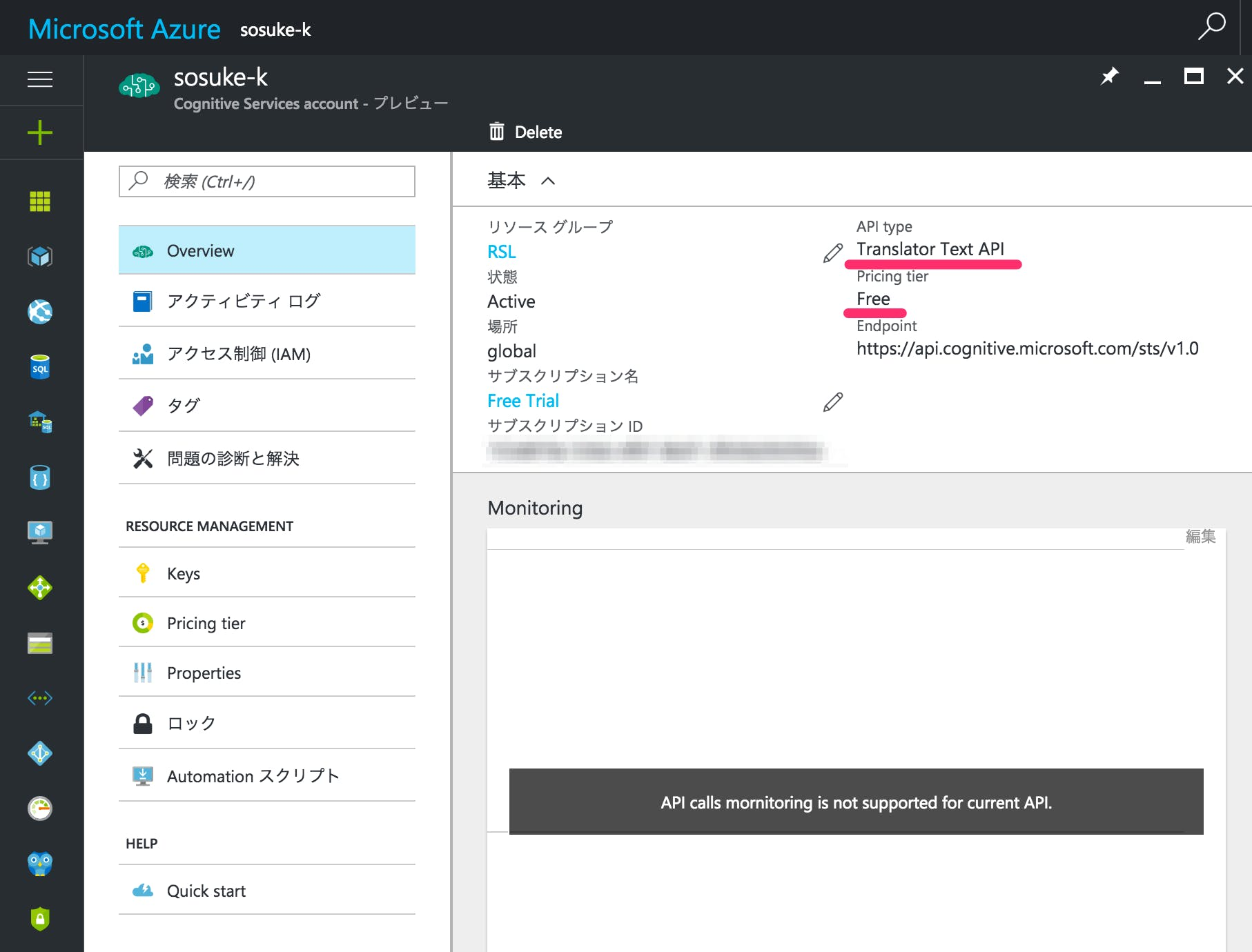 translate_api_overview.png