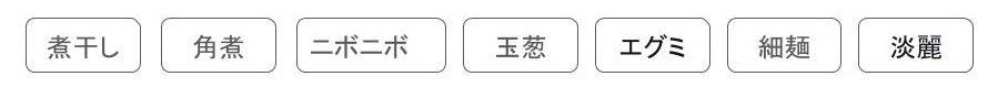 二郎&類似度イメージ (3).jpg