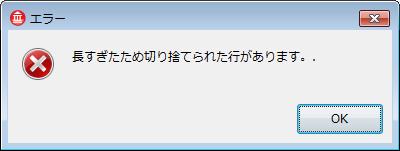 切り捨て c++ C言語関数辞典