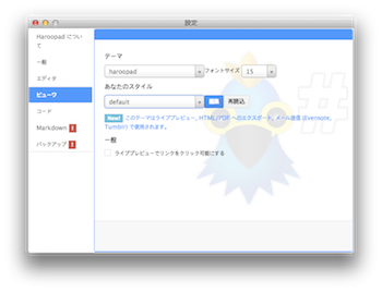 スクリーンショット 2014-05-25 9.24.49.png