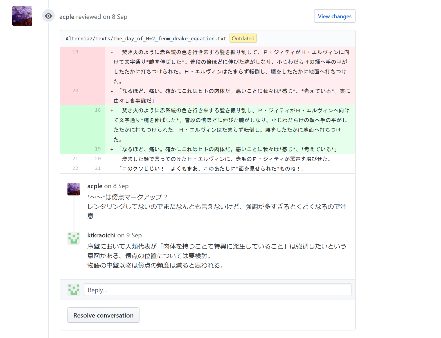 2-3_github_discussion2.png