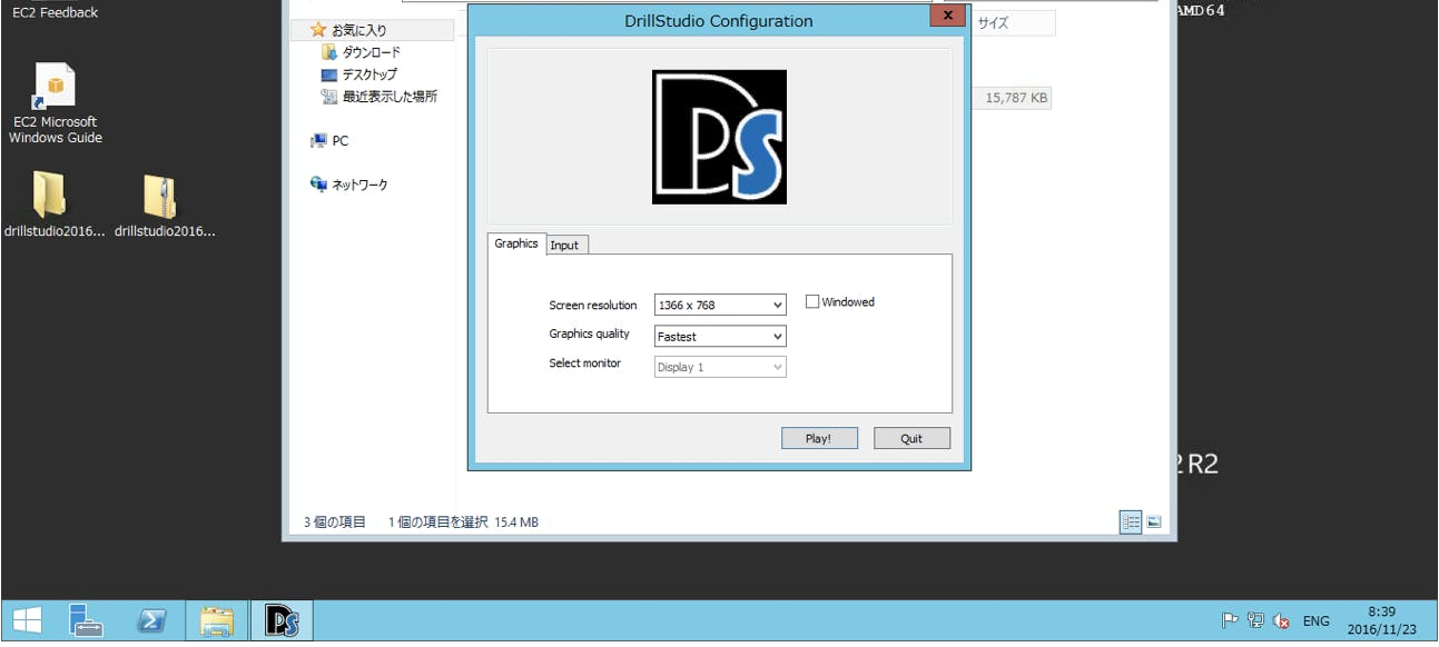 スクリーンショット 2016-11-28 0.11.08.png