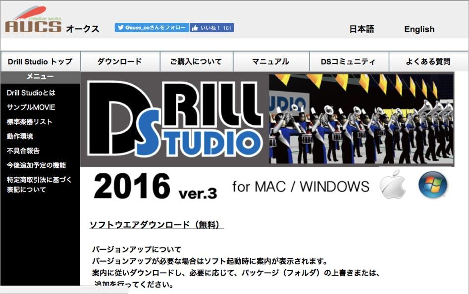 スクリーンショット 2016-11-26 20.10.54.png