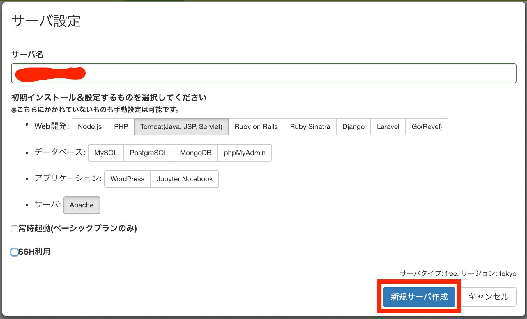 ScreenShot 7.png