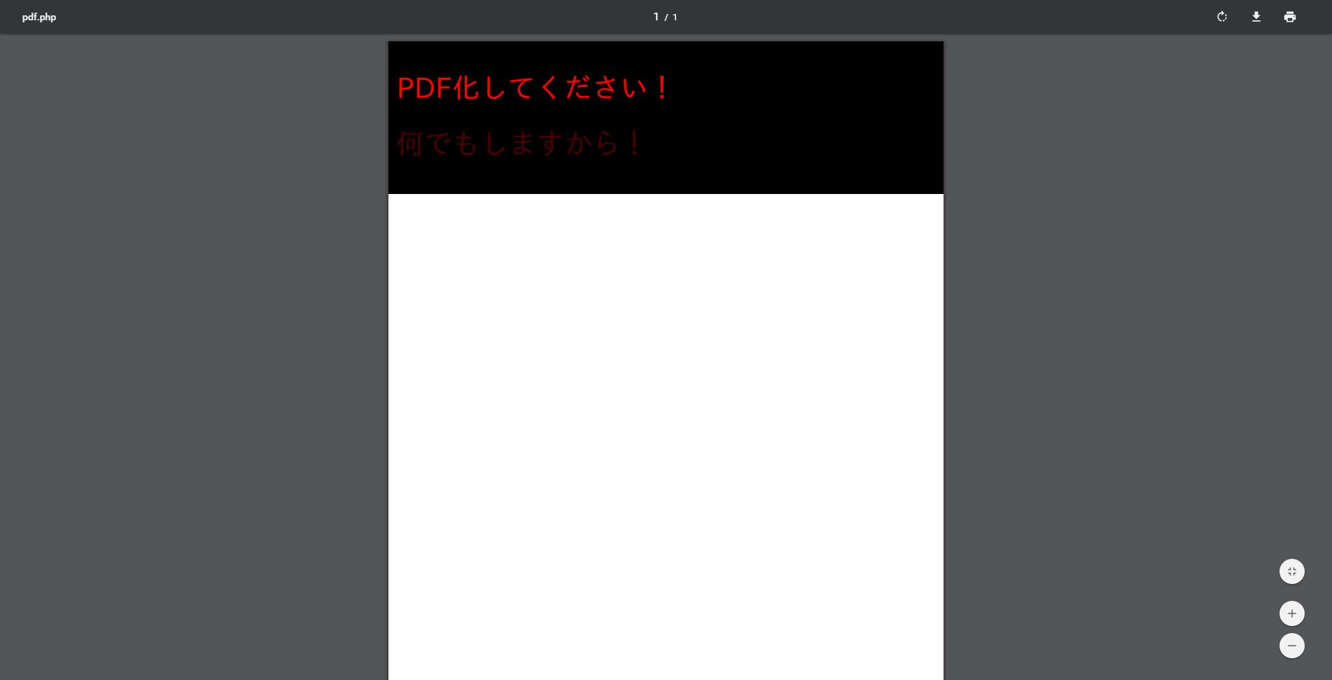pdf.php.png