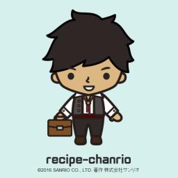 冷蔵庫の余った食材からレシピを提案するボットをリリースしました Qiita