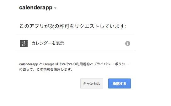 スクリーンショット 2014-01-02 0.01.17.png