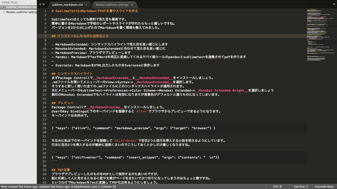 スクリーンショット 2014-04-19 15.23.10.png