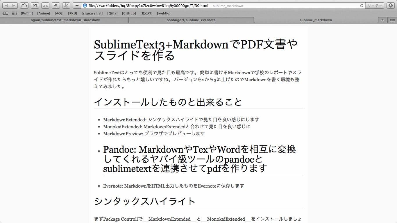 スクリーンショット 2014-04-19 15.37.27.png