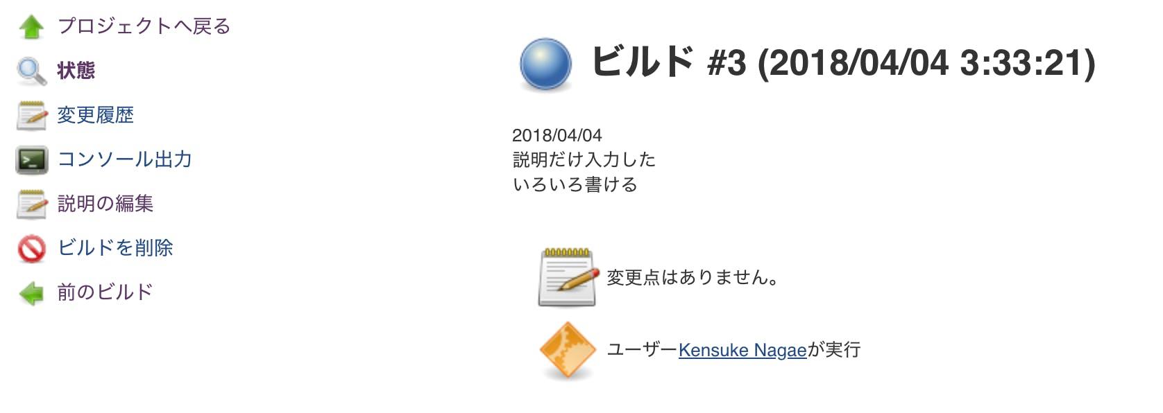 Screen Shot 2018-04-04 at 3.36.18.png
