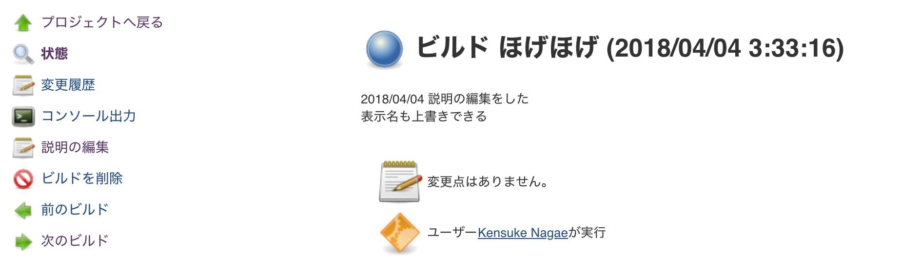 Screen Shot 2018-04-04 at 3.36.09.png
