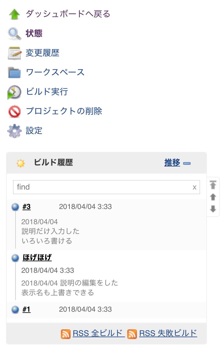 Screen Shot 2018-04-04 at 3.35.46.png
