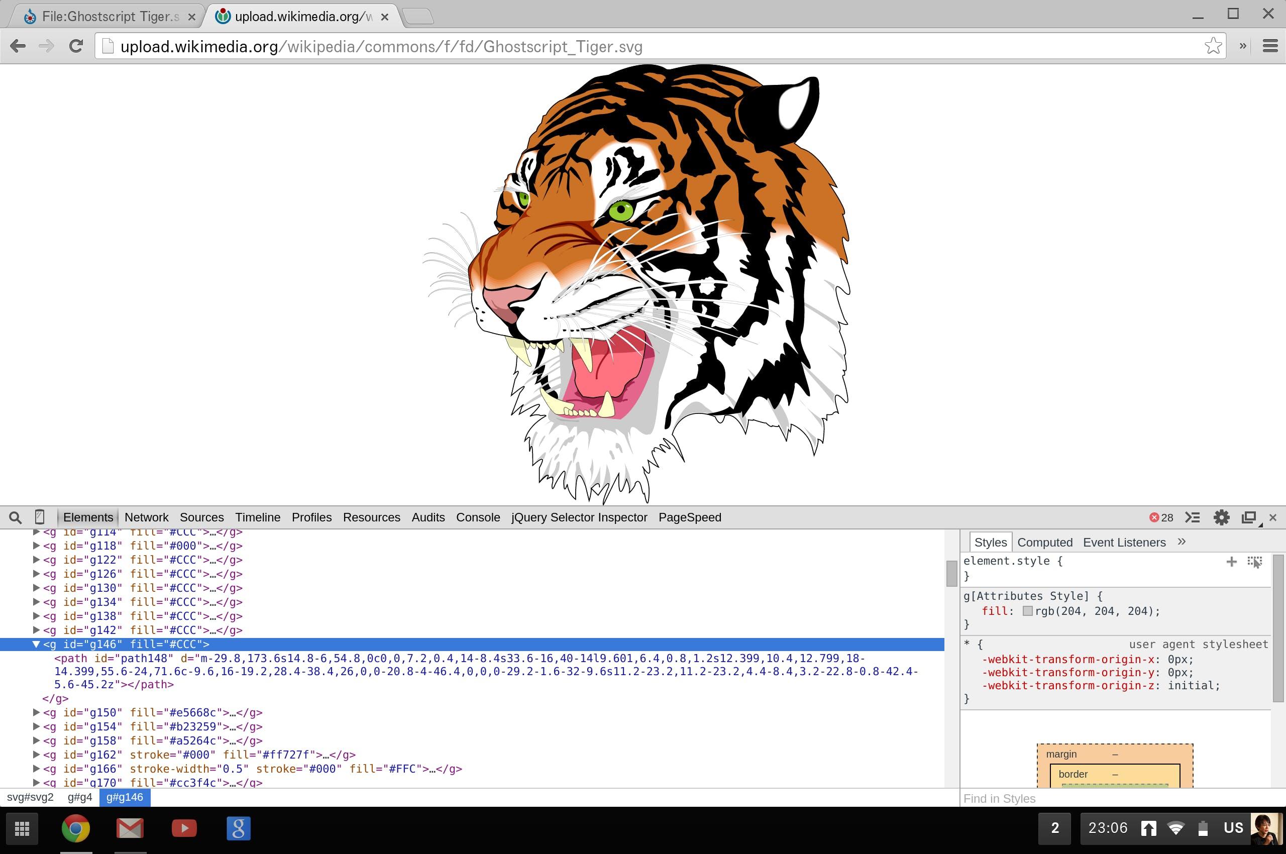 Screenshot 2014-07-23 at 23.06.34.png