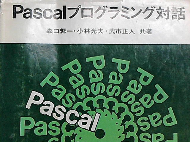 ArcSoft_画像227.PNG