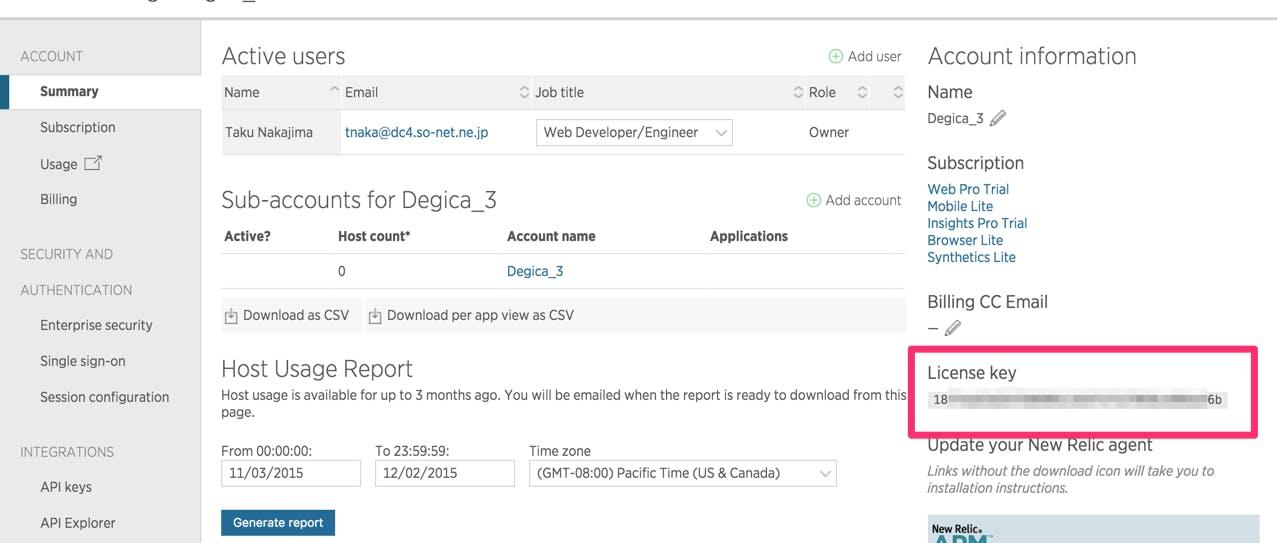 Account_settings__Degica_3_-_New_Relic.png