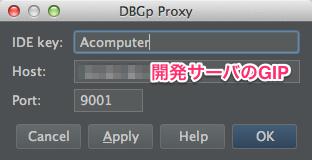 DBGp_Proxy.jpg