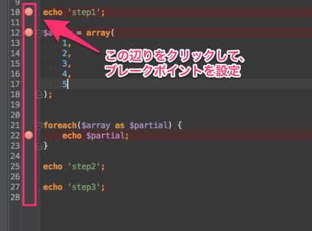 index_php.jpg