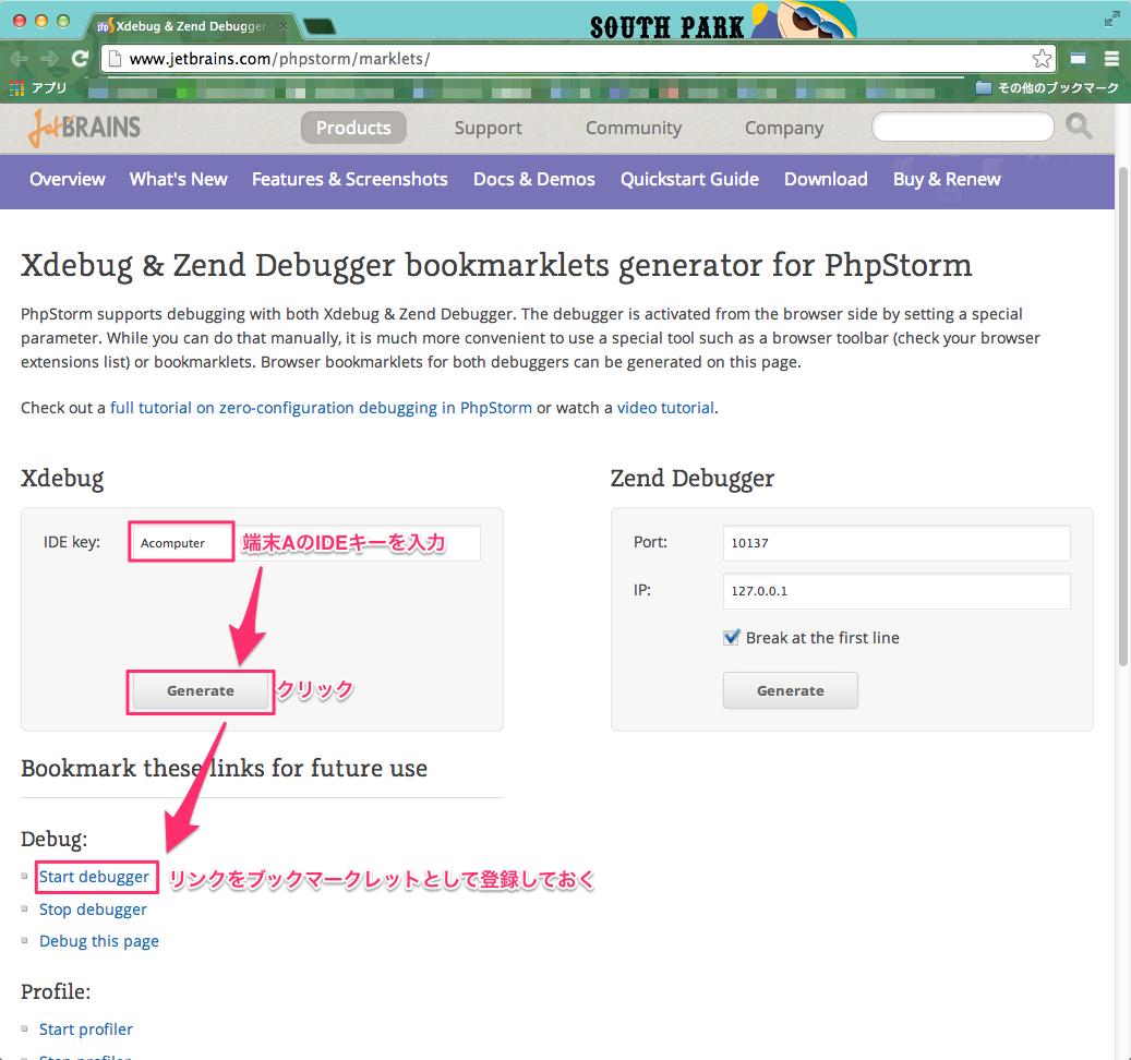 Xdebug___Zend_Debugger_bookmarklets_generator_for_PhpStorm.jpg