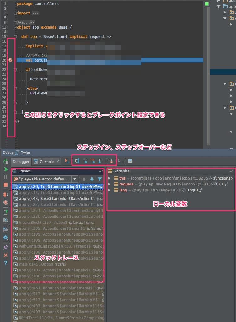 Top_scala_-__twigs__-_twigs_-____Development_Scala_twigs__-_IntelliJ_IDEA__Cardea__IU-135_666.jpg