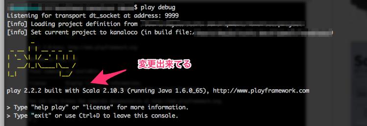 1_____scala-development_kanaloco__sh__と_Installing-8.jpg