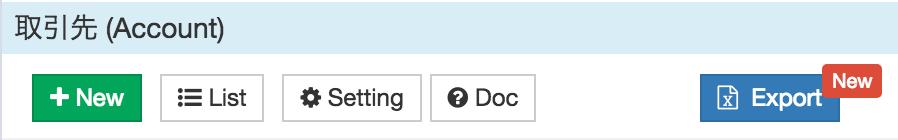 Salesforce DevTools Quick Access.png