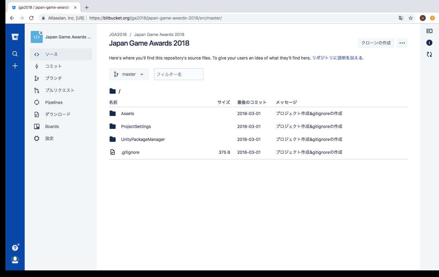 スクリーンショット 2019-01-18 0.43.03.png