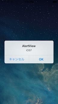iOS7_AlertView.jpg