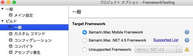 TargetFrameworks