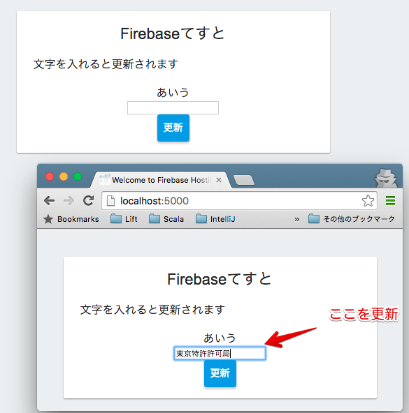 Welcome to Firebase Hosting 2016-06-27 16-40-07.png