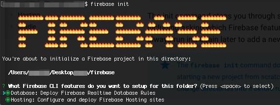 firebase init — 165×38 2016-06-24 18-46-03.png