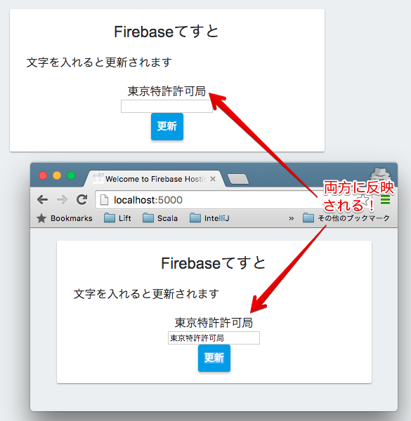 Welcome to Firebase Hosting 2016-06-27 16-41-01.png
